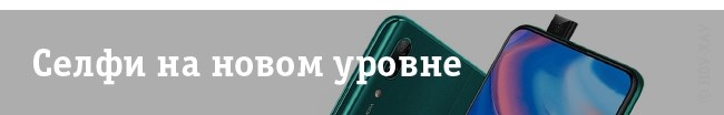 Обзор OPPO A9 2020 4/128Gb Marine Green. Рис.20