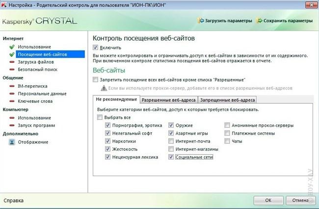 как заблокировать ребенку ненужные сайты между Болгарией Россией