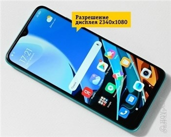 Обзор Xiaomi Redmi 9T 4/64Gb Carbon Grey. Рис.3