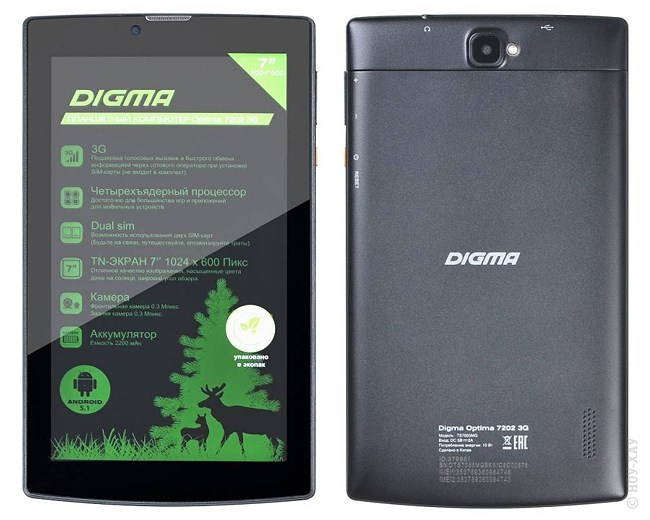 Обзор Digma Optima 7202 3G 8Gb Black. Рис.3