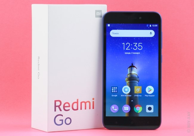Обзор Xiaomi Redmi Go 16Gb Blue. Рис.12
