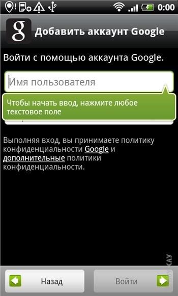Синхронизация Андроид Смартфона С Пк