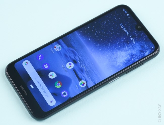 Обзор Nokia 4.2 3/32Gb Black. Рис.14