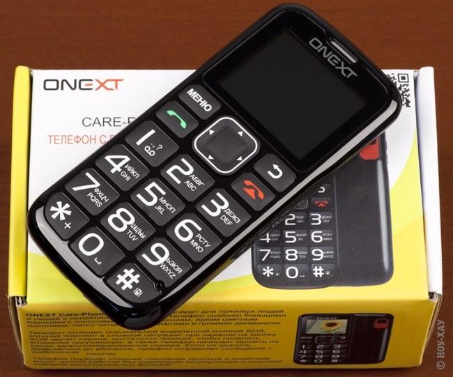 простой мобильный телефон для звонков кредиты онлайн без звонка