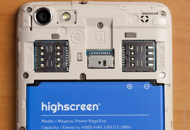 Обзор Highscreen Power Rage Evo Blue. Рис.5
