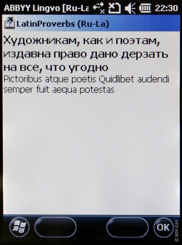 Словари Для Lingvo X3