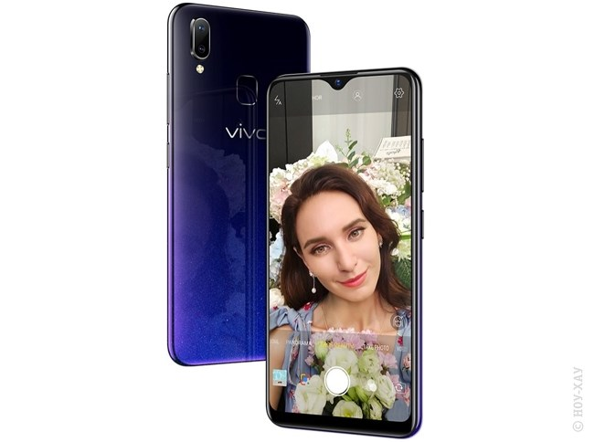 Обзор Vivo Y95 Aurora Red. Рис.4
