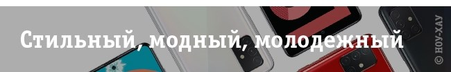 Обзор Xiaomi Redmi Note 9 4/128Gb Midnight Grey. Рис.29