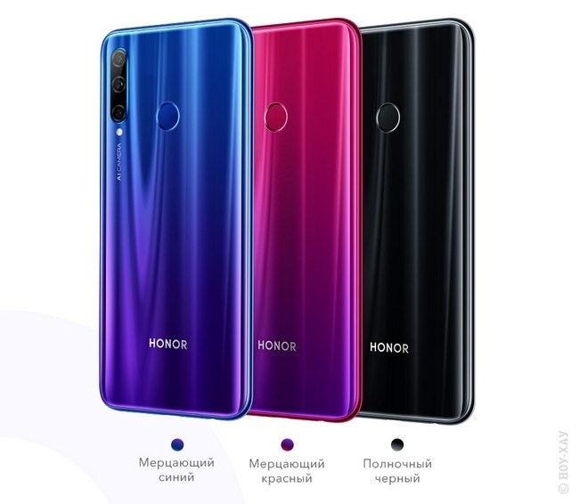 Обзор Honor 10 Lite 64Gb Blue. Рис.2