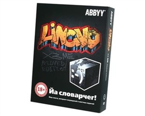 Обзор словаря ABBYY Lingvo x3 ME (Medved Edition)