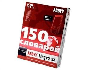 Abbyy Lingvo Х3 Китайская Версия For Android