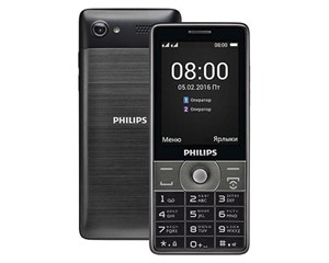 Philips Xenium E570 Dark Grey