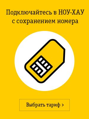 Скачать бесплатно приложение банки онлайн